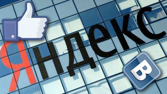 Yandex e Facebook