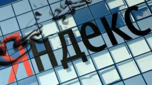 Yandex spegne i backlinks