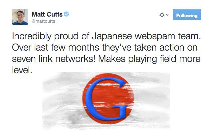 7 reti di link penalizzate in Giappone